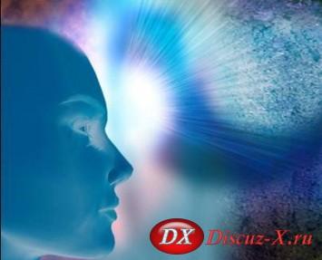 Как развить в себе «шестое чувство»?