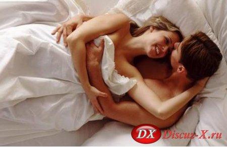 Секс с бывшим партнером